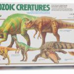 気晴らし恐竜プラモ:1 ~四半世紀の思い出とともに~